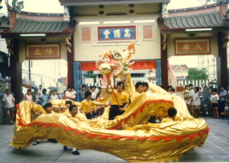 Dragon Dance of Shaolin Wahnam