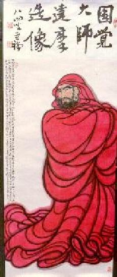 http://www.shaolin.org/images-3/answers/ans99a/bodhidharma01c.a.jpg