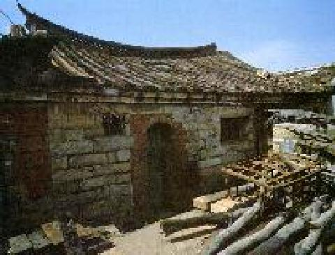 Southern Shaolin Temple