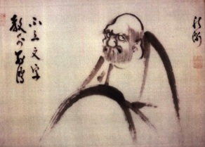 The great bodhidharma