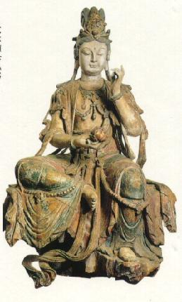 Guan Yin, Bodhisattva of Great Compassion