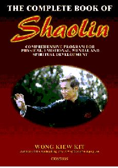 The Complete Book of Shaolin Kungfu