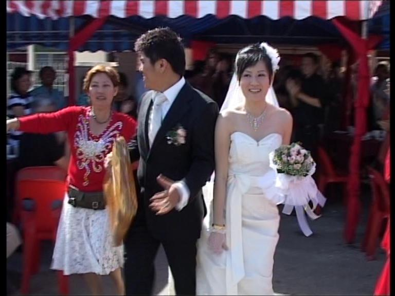 Chun Nga's Wedding